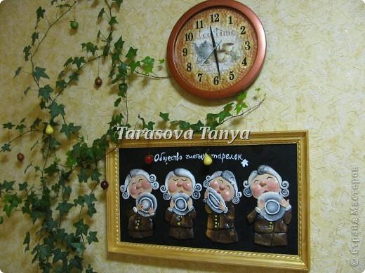 Мастер-класс Декупаж: (небольшой МК) Часы на кухню Клей, Салфетки, Скорлупа яичная Дебют. Фото 2
