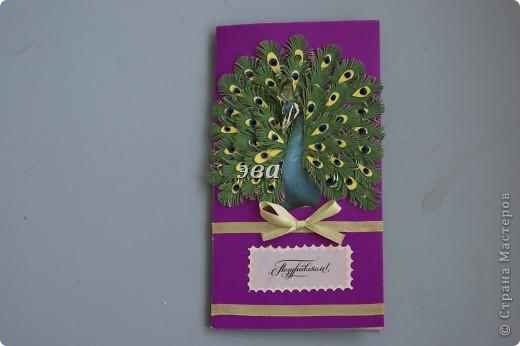 Мастер-класс Аппликация, Бумагопластика: поздравительная открытка Бумага 8 марта, День рождения. Фото 7