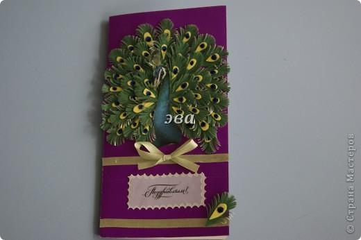 Мастер-класс Аппликация, Бумагопластика: поздравительная открытка Бумага 8 марта, День рождения. Фото 1