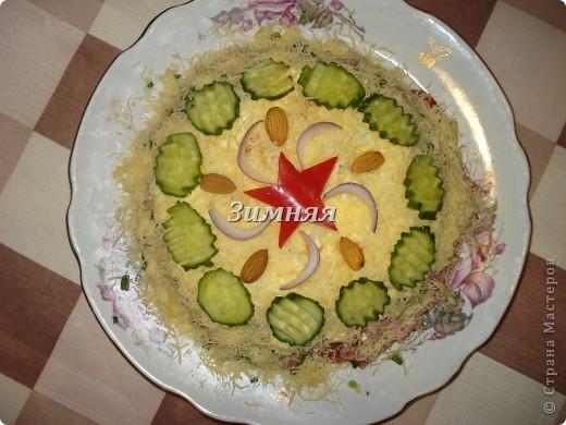 Кулинария Рецепт кулинарный: Салат Элегант и mini МК Продукты пищевые. Фото 1