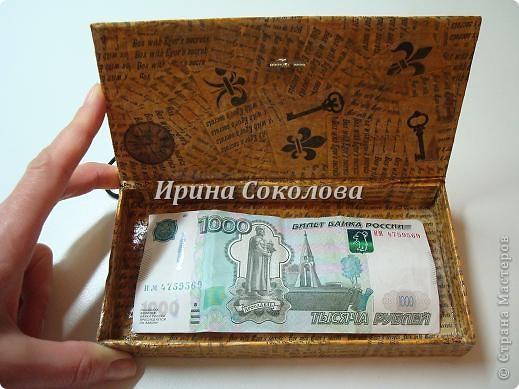 Коробка для денег шаблон