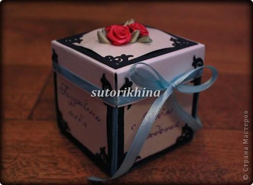 Коробочка из картона своими руками с цветами