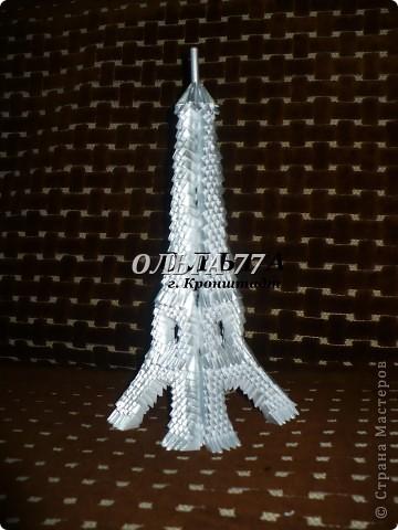 Мастер-класс Оригами модульное: ЭЙФЕЛЕВА башня МК Бумага Отдых. Фото 1