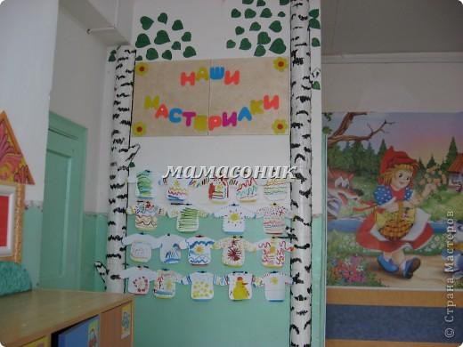 Оформление в раздевалке детского сада своими руками фото