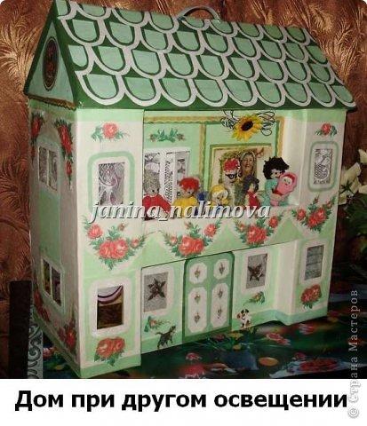 Кукольный домик мастер класс из картона