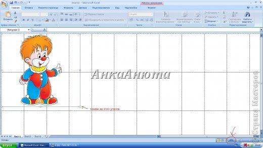 Мастер-класс: Как на домашнем принтере распечатать плакат. Фото 8