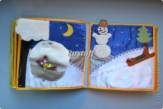 Книжка в подарок малышу своими руками