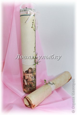 Тубус для бумаги своими руками