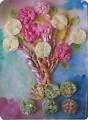 Аринино дерево