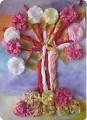 Кристинино дерево