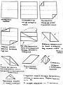 Схема одного из многогранников