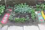 Во саду ли...