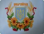 Герб Украины