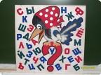 """Игра для дошкольников и младших школьников """"Веселый алфавит"""""""
