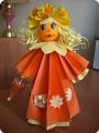Моя куколка!