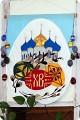 Эту пасхальную композицию выполнили 4 года назад 9-ти классницы Борисевич Кристина и Кибакина Лена - одни из...