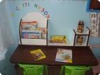 Оформление группы и приемной в детском саду своими руками.  Уголок физкультуры и здоровья в детском саду...