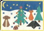 Открытка Оригами: С Новым годом!  Бумага Новый год.