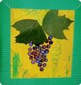Соленый виноград