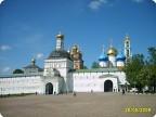 Троице- Сергиева Лавра. Город Сергиев Посад
