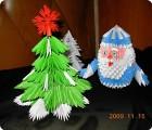 Оригами модульное: Скоро Новый год!