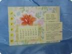 Календарь - август