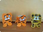 Наши тигрята