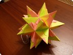 Кусудама Great Stellated Dodecahedron