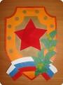 Звезда для открыток к 23 февраля, 9 мая.МК.