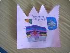 открыточки для гостей Викулиного дня Рождения
