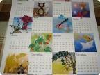 Наш семейный календарь.