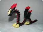 Оригами китайское модульное Маленький дракончик Бумага фото 1.