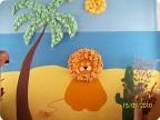 Лев в пустыне(аппликация на стене)