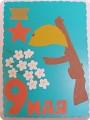 9_maya_otkrytki Тюльпаны из гофрированной бумаги своими руками, 3 мастер-класса