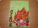 DSCN1197 Тюльпаны из гофрированной бумаги своими руками, 3 мастер-класса