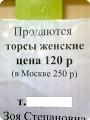Ну так, посмеяться )))