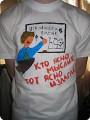 Роспись по футболке
