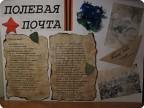 IMG_8446_novyy_razmer Тюльпаны из гофрированной бумаги своими руками, 3 мастер-класса