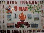 Kopiya_IMG_1616 Тюльпаны из гофрированной бумаги своими руками, 3 мастер-класса