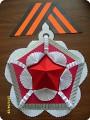 Звезда героя(по идеям из Страны мастеров)