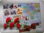 kollektivnaya_rabota_den_pobedi_verevo_0 Тюльпаны из гофрированной бумаги своими руками, 3 мастер-класса