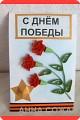 ma2_1 Тюльпаны из гофрированной бумаги своими руками, 3 мастер-класса
