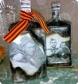 Бутылки с Днем Победы