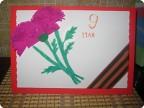 IMG_0078_k Тюльпаны из гофрированной бумаги своими руками, 3 мастер-класса