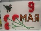 IMG_0950_vfcnthf Тюльпаны из гофрированной бумаги своими руками, 3 мастер-класса