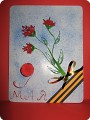 IMG_1092 Тюльпаны из гофрированной бумаги своими руками, 3 мастер-класса