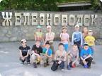Путешествие от Уральских гор до Кавказских и ... обратно.