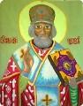 Икона св.Николая Чудотворца