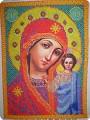 Вышивка - Казанская Богородица из бисера.