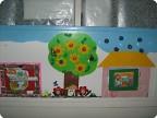 Развивающий стенд для детей